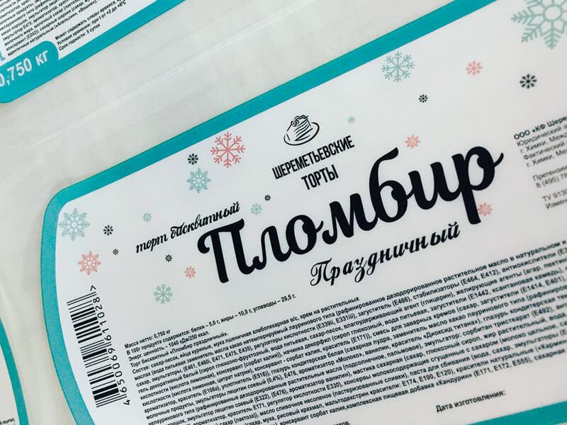 Этикетка для мороженного на бумаге
