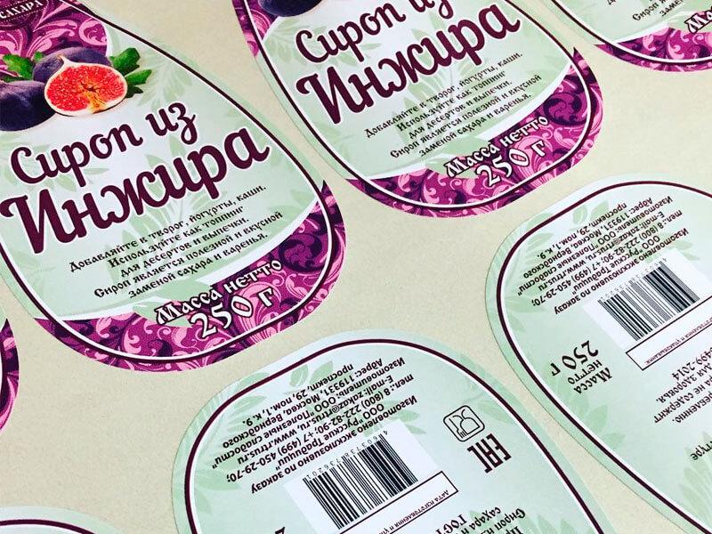 Этикетка для консирвации сиропа