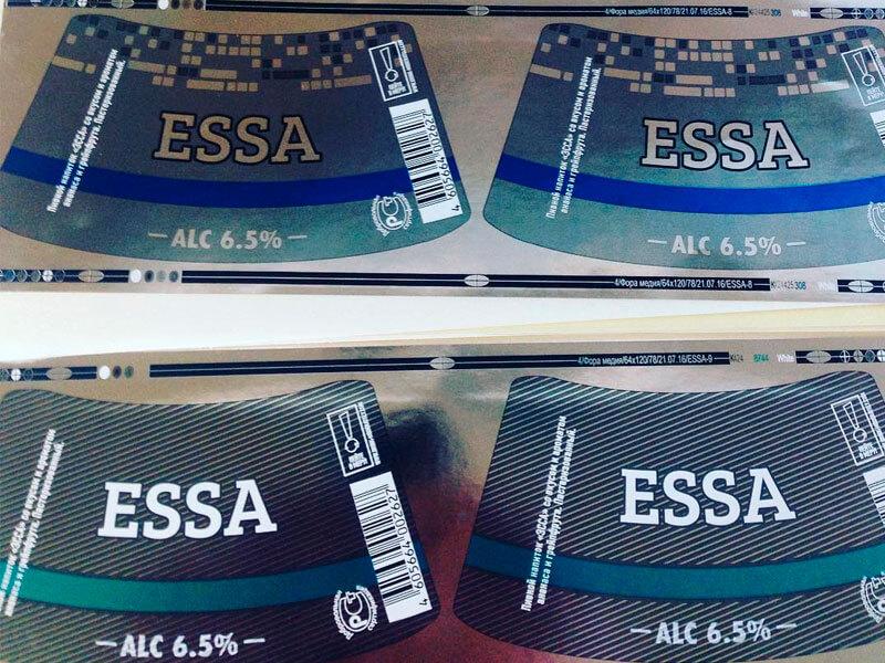 Этикетки для пива