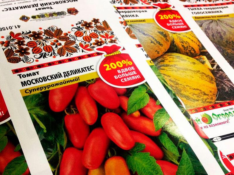 Упаквка для семян, специй и др.