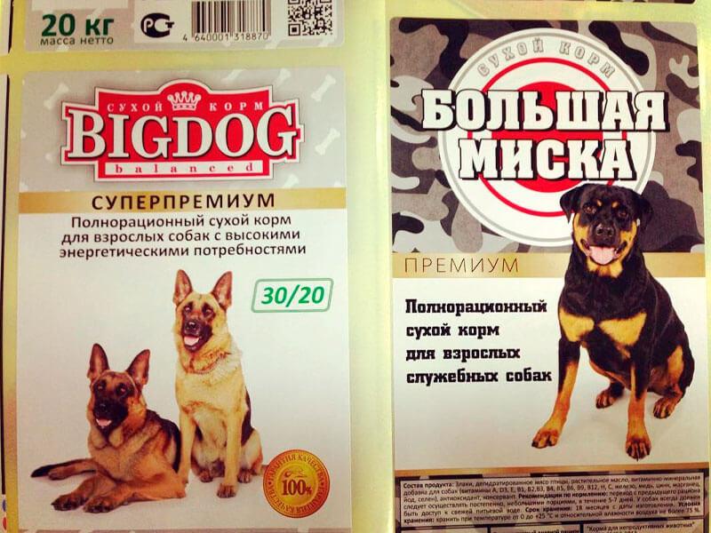 С логотипом на корм для собак
