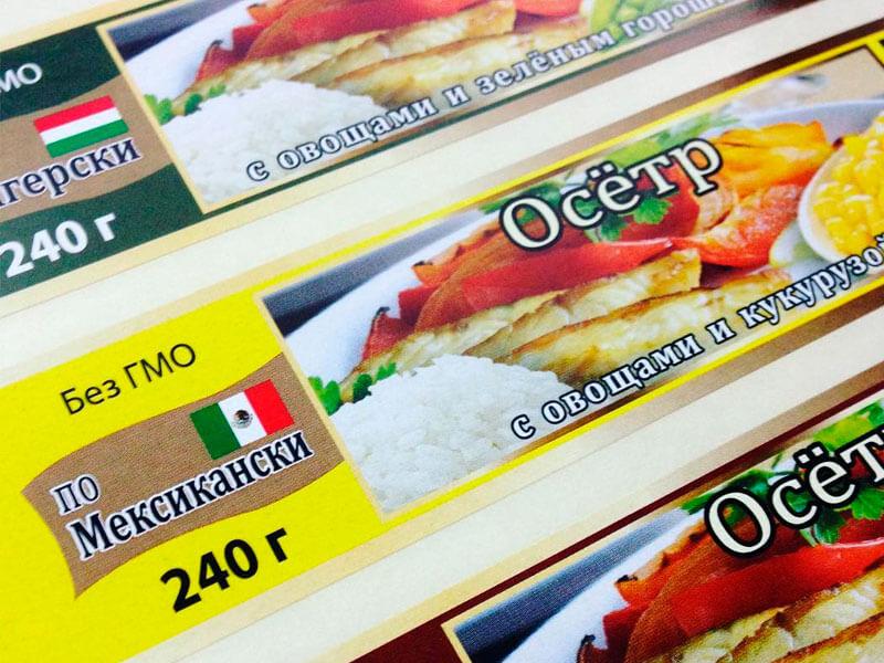 Этикетки на рыбную консерву