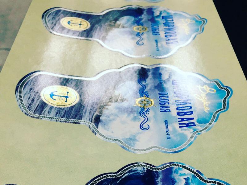 Этикетки для водки штормовая
