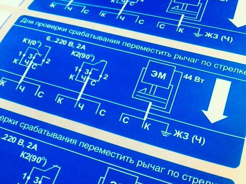 Промышленные этикетки для электронике
