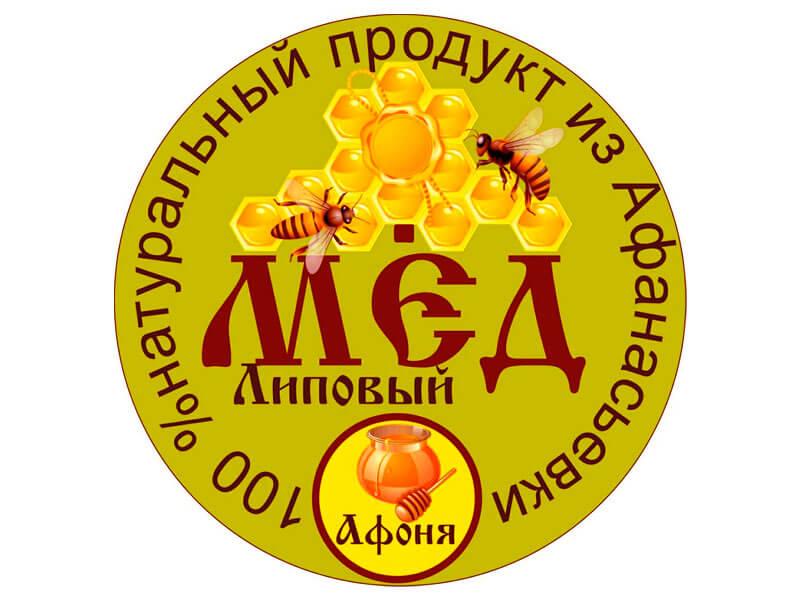 Этикетки на мёд