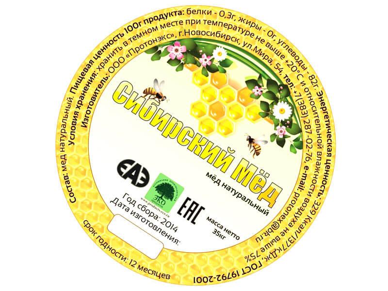 Наклейка на мёд