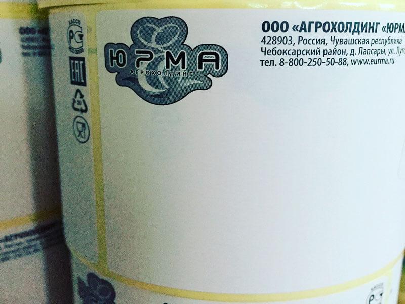 Наклейки с логотипом для печати