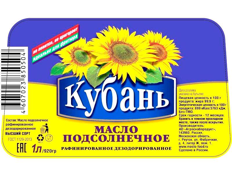 Этокетка для подсолнечного масла
