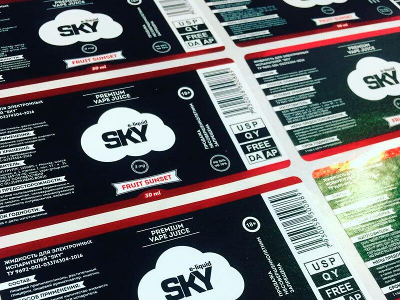 Этикетка для вейпов Sky