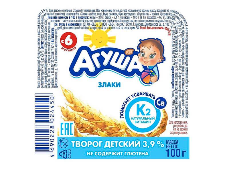 Детское питание Агуша