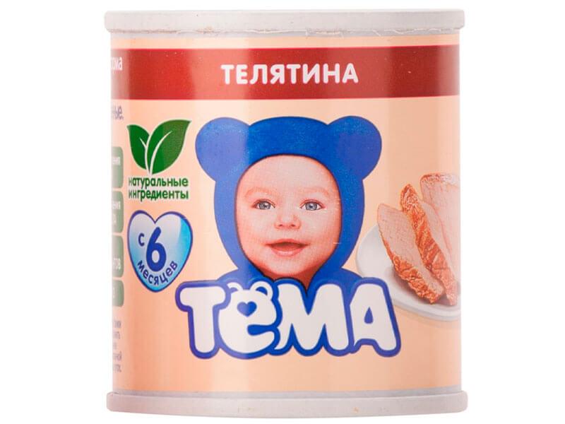 """Этикетки для детского питания """"Тёма"""""""