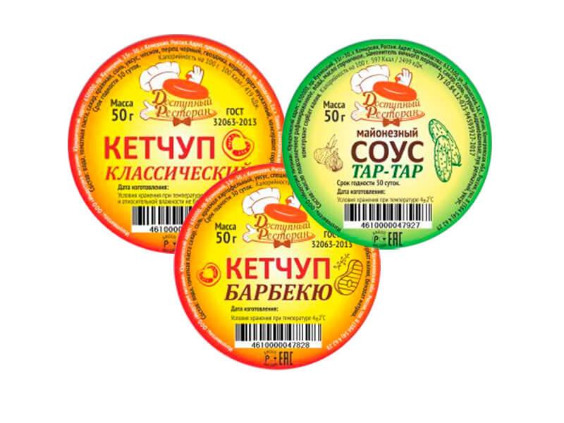 Этикетки для соусов круглые