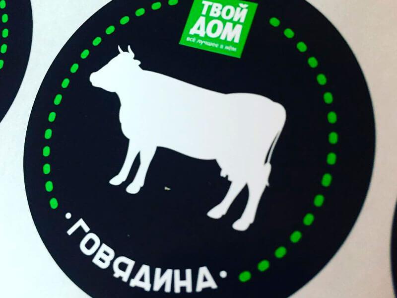 Этикеи на эко говядину