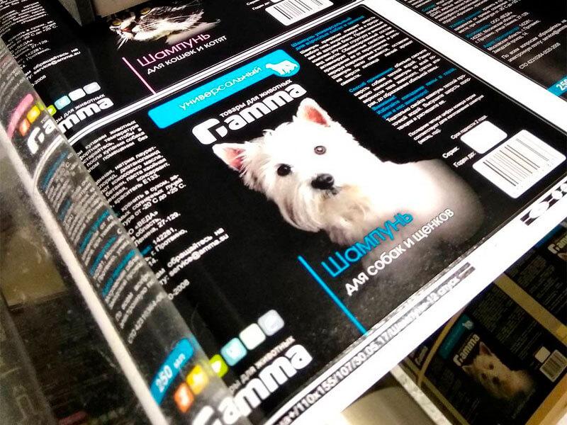 Бумажные этикетки на шампунь для животных