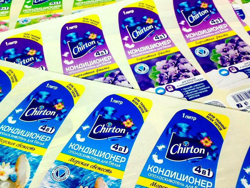 Самоклеящиеся этикетки для бытовой химии