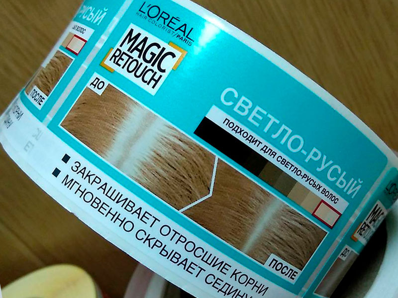Этикетки на краску для волос.