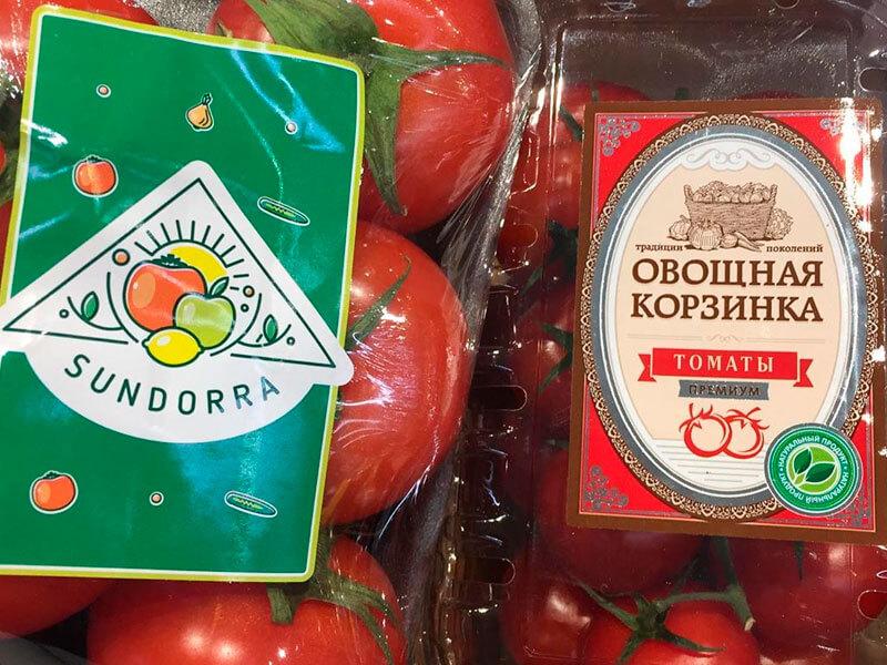 Этикетка на упаковку овощей