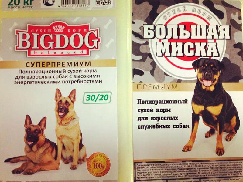 Наклейка на собачий корм