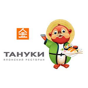 Сеть ресторанов Тануки